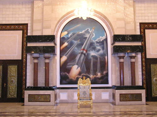 102 - The Freedom Palace's Chapel